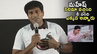 Ravi Babu Speech At Adhugo Movie Trailer Launch | 2018 Latest Telugu Movie | #Adhugo | NewsQube - YOUTUBE