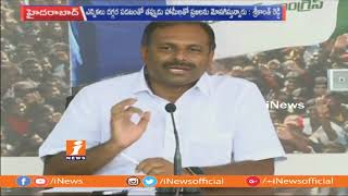 TDP Govt Gives False Promises For People For Upcoming Election | YCP MLA Srikanth Reddy | iNews - INEWS
