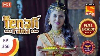 Tenali Rama - Ep 356 - Full Episode - 13th November, 2018 - SABTV
