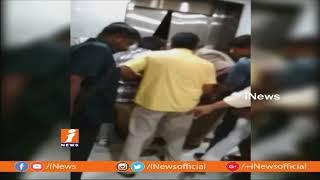 TDP Leaders Got Stuck in Civil Supplies Office Elevator For 15 Minutes | Vijayawada | iNews - INEWS