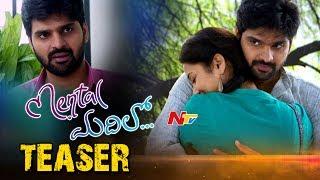 Glimpse Mental Madilo Movie Teaser || Sree Vishnu || NTV - NTVTELUGUHD