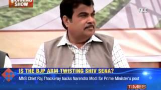 Is BJP arm twisting Shiv Sena? - TIMESNOWONLINE