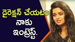 డైరెక్షన్ చేయటం నాకు ఇంట్రెస్ట్. - TV Artist Sreevani || Soap Stars With Anitha - IDREAMMOVIES