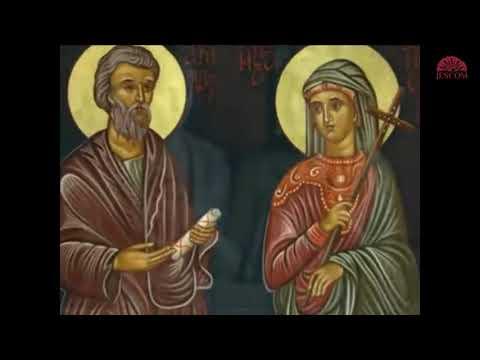 Ngày 18.01 Thánh Prisca