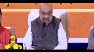 Central Fund Allocation To Odisha Under Modi Govt Has Been The Highest Since Independence: Amit Shah - MANGONEWS