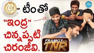 "Awe! టీం తో ""ఇంద్ర"" చిన్నప్పటి చిరంజీవి - Prashanth Varma | Frankly With TNR | Talking Movies - IDREAMMOVIES"