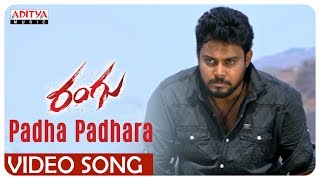 Padha Padhara Full Video Song  || Rangu Songs || Thanish , Priya Singh || Yogeshwara Sharma - ADITYAMUSIC
