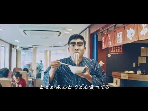 維新dancin'鹿児島市~season2~スペシャルムービー