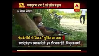 Ghanti Bajao: UP Police invites media to witness encounter - ABPNEWSTV