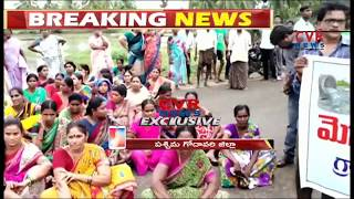 High Tension In Thunduru Village over Aqua Food Park | CVR News - CVRNEWSOFFICIAL
