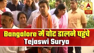 Bangalore South: Tejaswi Surya reaches booth to cast vote - ABPNEWSTV