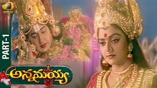 Annamayya Full Movie | Part 1 | Nagarjuna | Suman | Ramya Krishna | K Raghavendra Rao | Mango Videos - MANGOVIDEOS