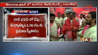 KCR Finalises Muhurtham For Swearing-in Ceremony | CVR News - CVRNEWSOFFICIAL