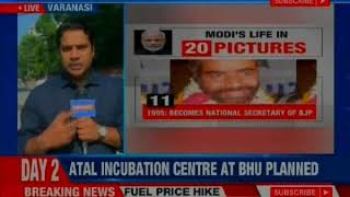 PM Narendra Modi in Varanasi: PM Modi to visit BHU, will be launching projects worth Rs 500 cr - NEWSXLIVE