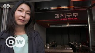 Tasty Korean cuisine | Euromaxx - DEUTSCHEWELLEENGLISH