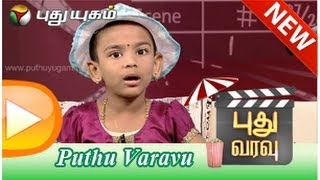Oru Oorla Movie Team in Puthu Varavu 06/04/2014 – Puthuyugam TV Show