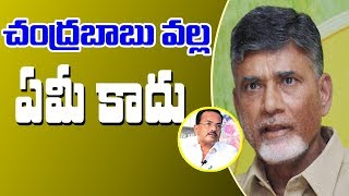 Ex Minister Motkupalli Narasimhulu Exclusive Interview | iCounter | inews - INEWS