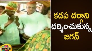 YS Jagan Offers Prayers At Kadapa Ameen Pir Dargah | Ys Jagan At Kadapa Dargah | Mango News - MANGONEWS