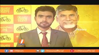 Political Junction On Telangana Assembly Election Strategies | Promo | iNews - INEWS