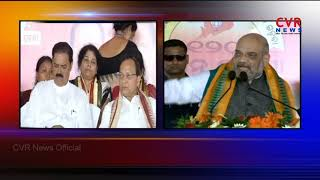 BJP President Amit Shah Attended BJP Women's Wing Meet in Puri | CVR NEWS - CVRNEWSOFFICIAL