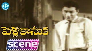 Pelli Kanuka Movie Scenes - Krishna Kumari Agrees To Marry Jaggayya || Saroja Devi - IDREAMMOVIES