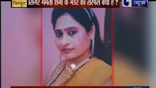 सिंगर ममता शर्मा के मर्डर का सस्पेंस क्या है ? क्या रागिनी इंडस्ट्री में भी गैंग'वॉर' शुरू है ? - ITVNEWSINDIA