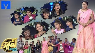 Cash Latest Promo - 27th April 2019 - Vinni,Sahithi,Uday,Yodha,Deevena,Naresh,Rithika Sri,Nehanth - MALLEMALATV