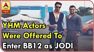 Bigg Boss 12: These YHM actors were offered to enter as JODI - ABPNEWSTV