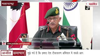 "Video:लेफ्टिनेंट जनरल सीपी मोहंती मोहंती ने कहा, ""मुझे गर्व"