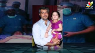 Thala Ajith becomes a dad again ! | Shalini Second Baby