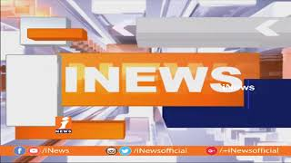Flood Water Flow To Kinnerasani Dam In Bhadradri Kothagudem | Water Release To Godavari | iNews - INEWS