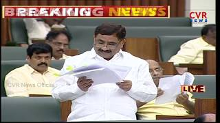 AP Minister Kalva Srinivasulu Speech | AP Assembly Monsoon Session Question Hour | CVR NEWS - CVRNEWSOFFICIAL