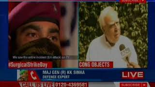 Surgical Strike Day: System should not be infiltrated, says Kapil Sibal - NEWSXLIVE