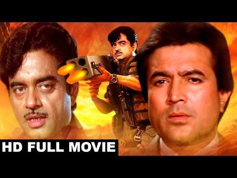 Papi Pet Ka Sawal Hai | Full Hindi Action Movie HD -Rajesh Khanna, Shatrughan Sinha | 1984 | HD
