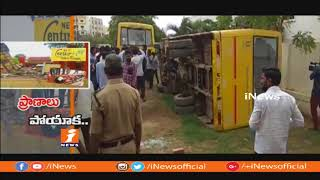 New Century School Seized by GHMC After Children Lost Lives at Kukatpally | Hyderabad | iNews - INEWS