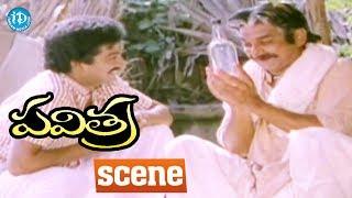 Pavitra Movie Scenes - Suthivelu Comedy || Rajendra Prasad, Bhanupriya - IDREAMMOVIES