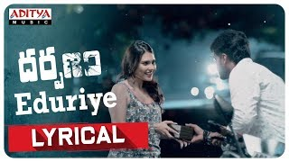 Eduriye Lyrical || Darpanam Songs || Tanishq Reddy, Alexius Macleod,Subhangi Pant - ADITYAMUSIC