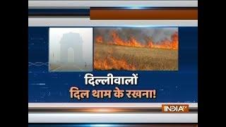 Pollution alert in Delhi after Haryana, Punjab crop burning - INDIATV