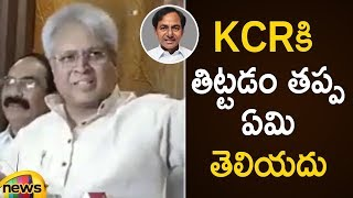Undavalli Arun Kumar Serious Comments on CM KCR | Undavalli Latest Speech | Chandrababu | Mango News - MANGONEWS