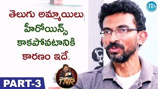 Director Sekhar Kammula Interview Part #3 || Frankly With TNR || Talking Movies with iDream - IDREAMMOVIES