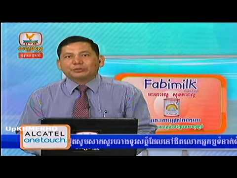 HM HDTV Daily News,Accident News,Hot News on 03 Dec 2013 Part6_8