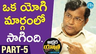 Renowned Poet Prof A Bhumaiah  Interview - Part #5 || Akshara Yatra With Mrunalini - IDREAMMOVIES
