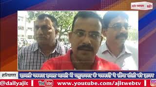video : शामली पत्रकार हमला मामले में यमुनानगर के पत्रकारों ने सौंपा डीसी को ज्ञापन