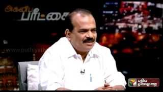 Agni Paritchai 01-08-2015 Nanjil Sampath Interview  (Deputy propaganda secretary of the party AIADMK) – Puthiya Thalaimurai TV