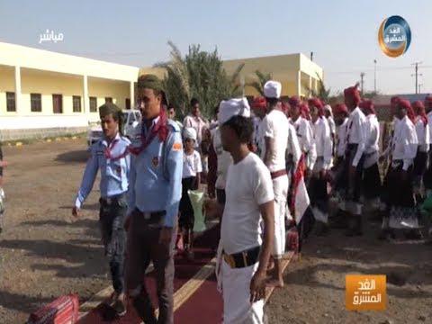 نشرة أخبار الخامسة مساءً|الهلال الأحمر الإماراتي يقيم العرس الجماعي الخامس بالساحل الغربي(16نوفمبر)