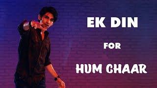 Hum Chaar 2019 | Guruvaar Promo | 1 Day to Go | Namit | Releasing On 15th February 2019 - RAJSHRI