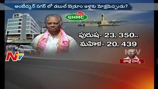 Jubilee Hills Corporator Kaja Suryanarayana || Special Ground Report || Corporator Graph || NTV - NTVTELUGUHD