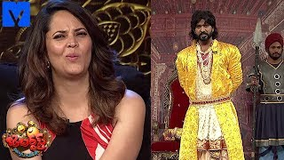 Adhire Abhi and Team Performance Promo - 22nd August 2019 - Jabardasth Promo - MALLEMALATV