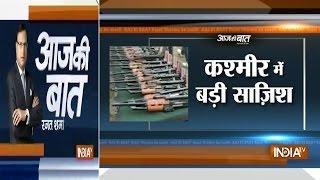Aaj Ki baat with Rajat Sharma November 24 , 2014: Army seizes large quantity of arms, ammunition - INDIATV