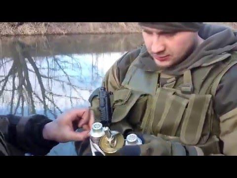 рыбалка для завазуху